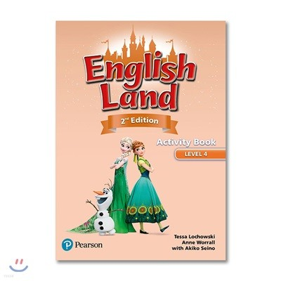 English Land 2/E Level 4 :  Activity Book