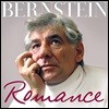 Leonard Bernstein 번스타인 로망스 (Bernstein Romance)