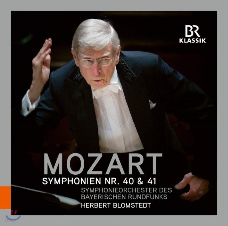 Herbert Blomstedt 모차르트: 교향곡 40, 41번 (Mozart: Symphony No.40, 41) 헤르베르트 블롬슈타트, 바이에른 방송교향악단
