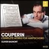 Olivier Baumont 쿠프랭: 하프시코드 작품 전집 (Couperin: Complete Works for Harpsichord)