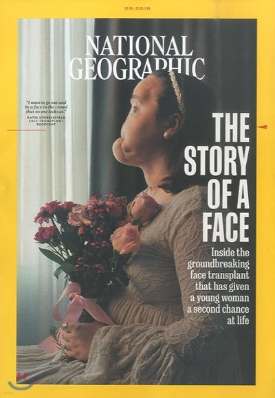 National Geographic USA (월간) : 2018년 09월