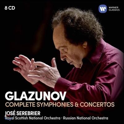 Jose Serebrier 글라주노프: 교향곡, 협주곡 전집 (Glazunov: The Complete Symphonies & Concertos) 호세 세레브리에