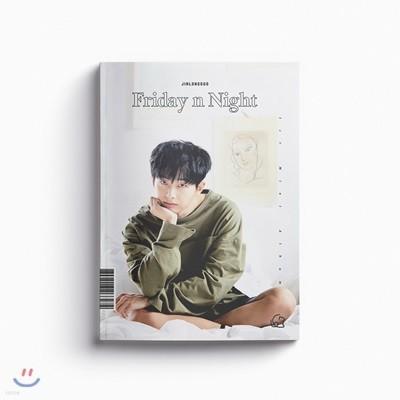 김용국 - 미니앨범 1집 : Friday n Night [A ver.]