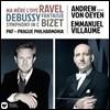 Andrew von Oeyen / Emmanuel Villaume 라벨: 어미 거위 / 드뷔시: 환상곡 / 비제: 교향곡 (Ravel: Ma Mere L'oye / Debussy: Fantaisie / Bizet: Symphony in C)
