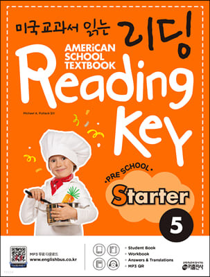 미국교과서 읽는 리딩 Reading Key Preschool Starter 5