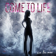 서미미 3집 - Come To Life