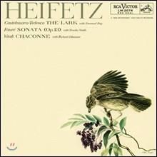 Jascha Heifetz 비탈리: 샤콘느 / 포레: 바이올린 소나타 / 카스텔누오보-테데스코: 종달새 [LP]