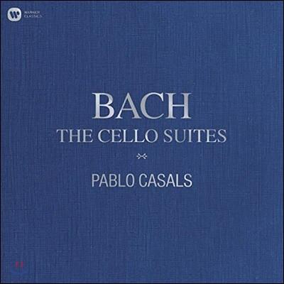 Pablo Casals 바흐: 무반주 첼로 모음곡 전곡집 - 파블로 카잘스 (Bach: The Cello Suites) [3LP]
