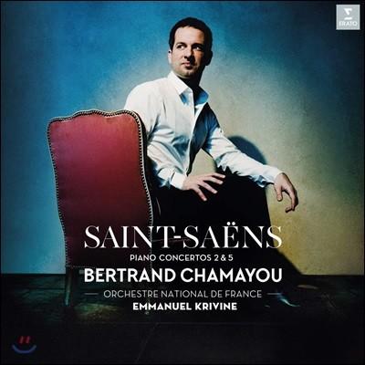 Bertrand Chamayou 생상스: 피아노 협주곡 2, 5번 (Saint-Saens: Piano Concertos 2 & 5) [LP]