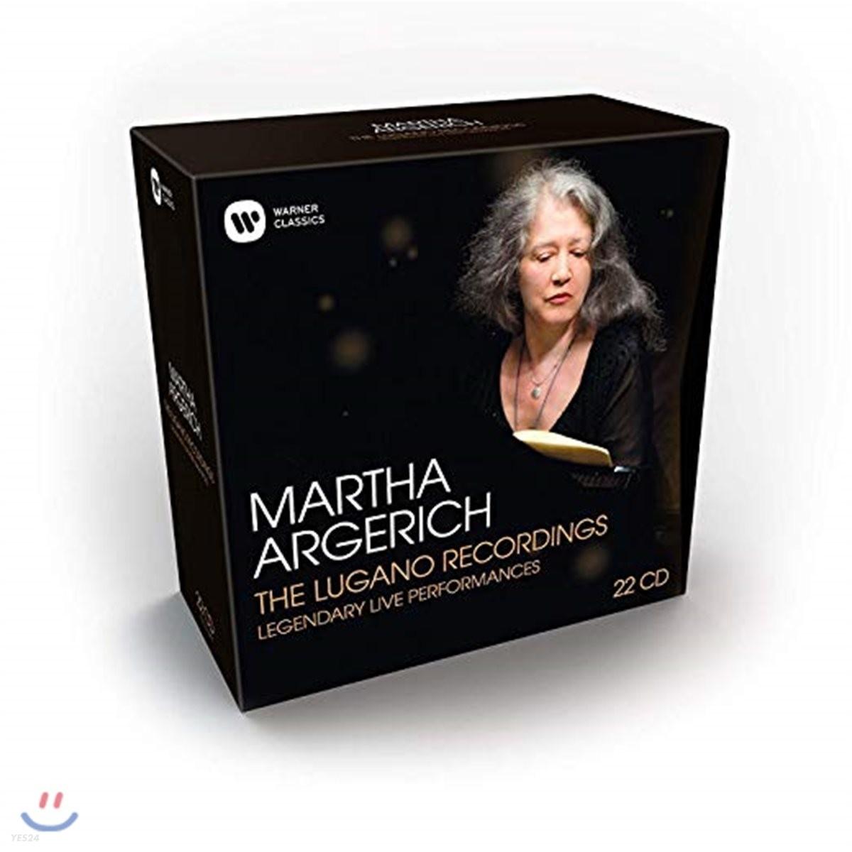 Martha Argerich 마르타 아르헤리치 루가노 녹음 전집 (The Lugano Recordings: Legendary Live Performances)