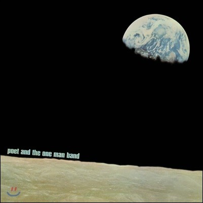 Poet And The One Man Band (포엣 앤 더 원 맨 밴드) - Poet And The One Man Band
