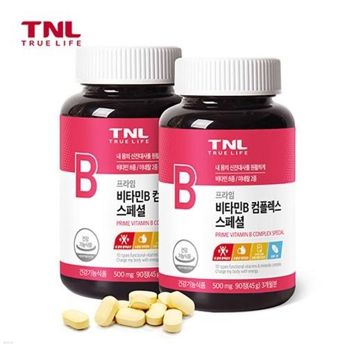 TN뉴트리션 비타민B 컴플렉스 2병 (총 6개월분)