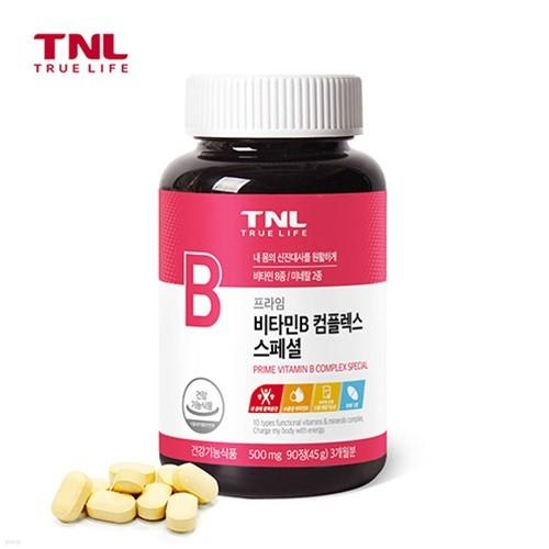 집중적인 배합 비타민B 컴플렉스 3개월분