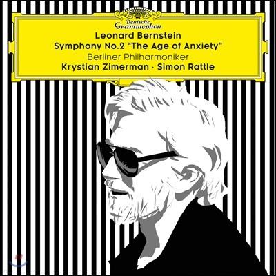 Krystian Zimerman / Simon Rattle 번스타인: 교향곡 2번 '불안의 시대' (Bernstein: Symphony No. 2 'The Age of Anxiety' 크리스티안 지메르만, 사이먼 래틀