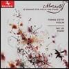 Tomas Cotik / Tao Lin 모차르트: 바이올린 소나타 전곡 (Mozart: 16 Sonatas for Violin and Piano)