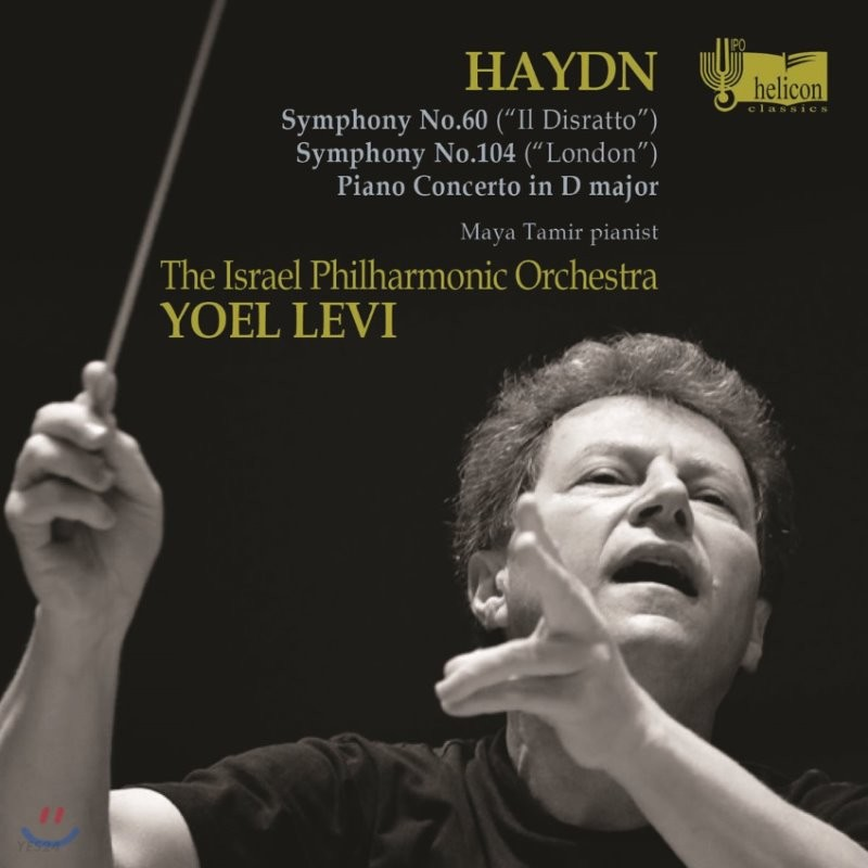 Yoel Levi 하이든: 교향곡 60번 '산만한 사람', 104번 '런던', 피아노 협주곡 D장조 (Haydn: Symphony No.60 'Il Disratto', No.104 'London', Piano Concerto in D major) 요엘 레비