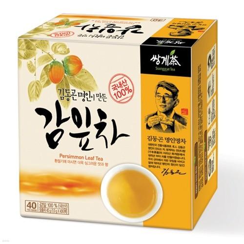 쌍계명차 일반티백_김동곤명인 감잎차 40티백