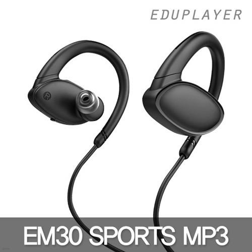 에듀플레이어 EM30 sports 8GB MP3 플레이어/운동mp3/블루투스4.2/생활방수/하이파이 음원재생 24bit FLAC/최대8시간 재생/안정적인 이어클립