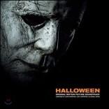 할로윈 영화음악 (Halloween OST by John Carpenter)