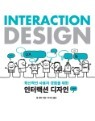 Interaction Design ���ͷ��� ������