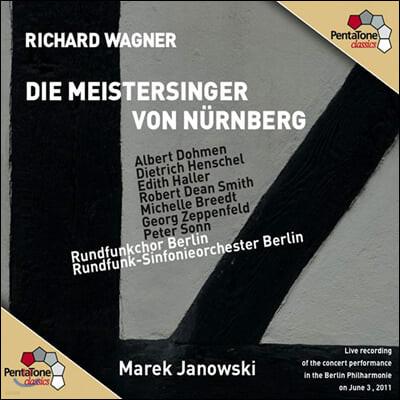 Berlin, Marek Janowski 바그너 : 뉘른베르크의 명가수 (Wagner: Die Meistersinger von Nurnberg)