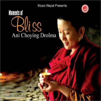 Ani Choying Drolma (아니 초잉 돌마) - Moments Of Bliss (지복(至福)의 순간)