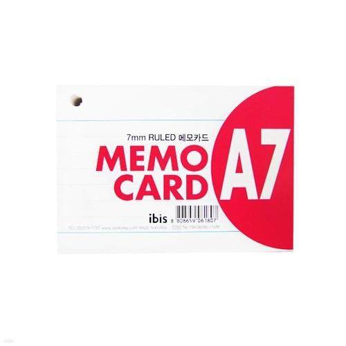 [알앤비]아이비스 1200 메모카드(A7)/정보카드/단어/메모
