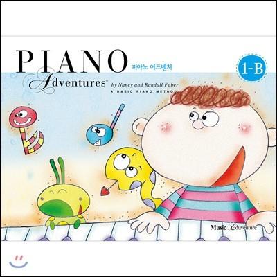 피아노 어드벤처 1-B