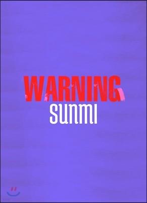 선미 - 미니앨범 2집 : Warning