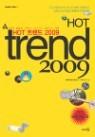 HOT 트렌드 2009 - 149개 글로벌 사례에서 발견하는 비즈니스 기회, Leader