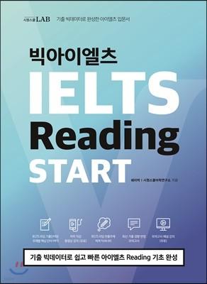 빅아이엘츠 리딩 스타트 IELTS Reading START