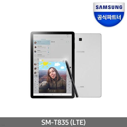 삼성전자 갤럭시탭S4 SM-T835 WiFi+LTE SM-T835 256GB