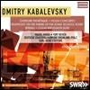 Karl-Heinz Steffens / Yury Revich 카발레프스키: 비창 서곡, 바이올린 협주곡 외 (Kabalevsky: Overture Pathetique, Violin Concerto)