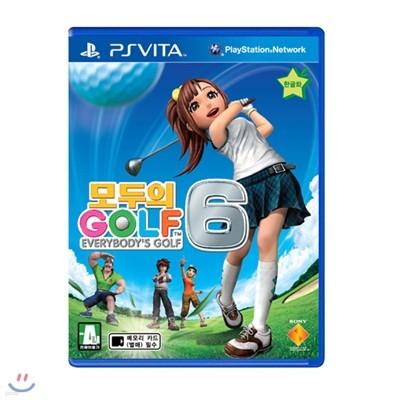 [PSVITA] 모두의 골프6(Everybody's Golf 6)