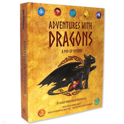 [스크래치 특가]DreamWorks Dragons: Adventures with Dragons: A Pop-Up History 드림웍스 드래곤 길들이기 팝업북