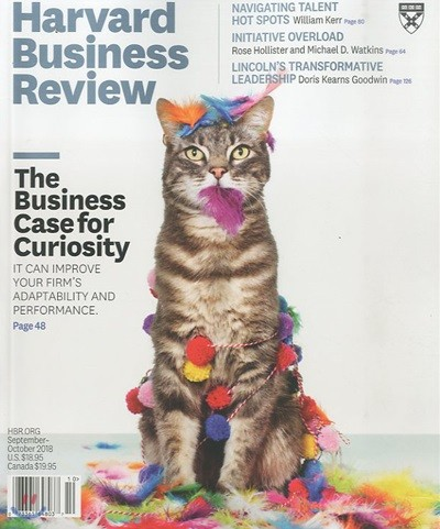 Harvard Business Review (격월간) : 2018년 09/10월