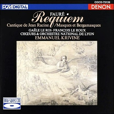 Emmanuel Krivine 포레: 레퀴엠 (Faure: Requiem)