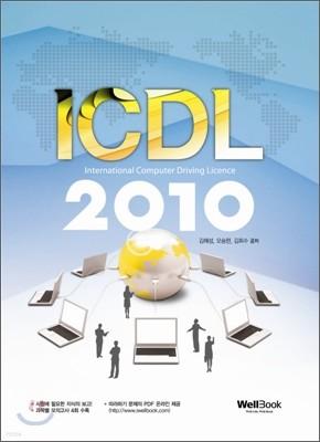 ICDL 2010