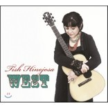 Tish Hinojosa (티시 이노호사) - West