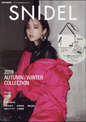 SNIDEL 2018 AUTUMN/WINTER COLLECTION
