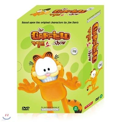 가필드 쇼 2집 4종세트 The Garfield Show