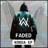 Alan Walker - Faded 알렌 워커 [Korea EP]