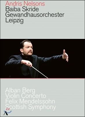 Andris Nelsons 베르크: 바이올린 협주곡 / 멘델스존: 교향곡 3번 (Berg: Violin Concerto / Mendelssohn: Scottish Symphony) 안드리스 넬슨스