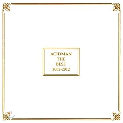 Acidman - Acidman The Best 2002-2012