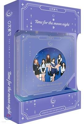 여자친구 (G-Friend) - 미니앨범 6집 : Time for the moon night [스마트 뮤직 앨범(키노앨범)]