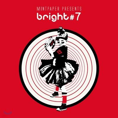민트 페이퍼 MINTPAPER presents bright #7