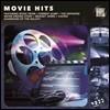 영화 음악 모음집 (Movie Hits) [LP]