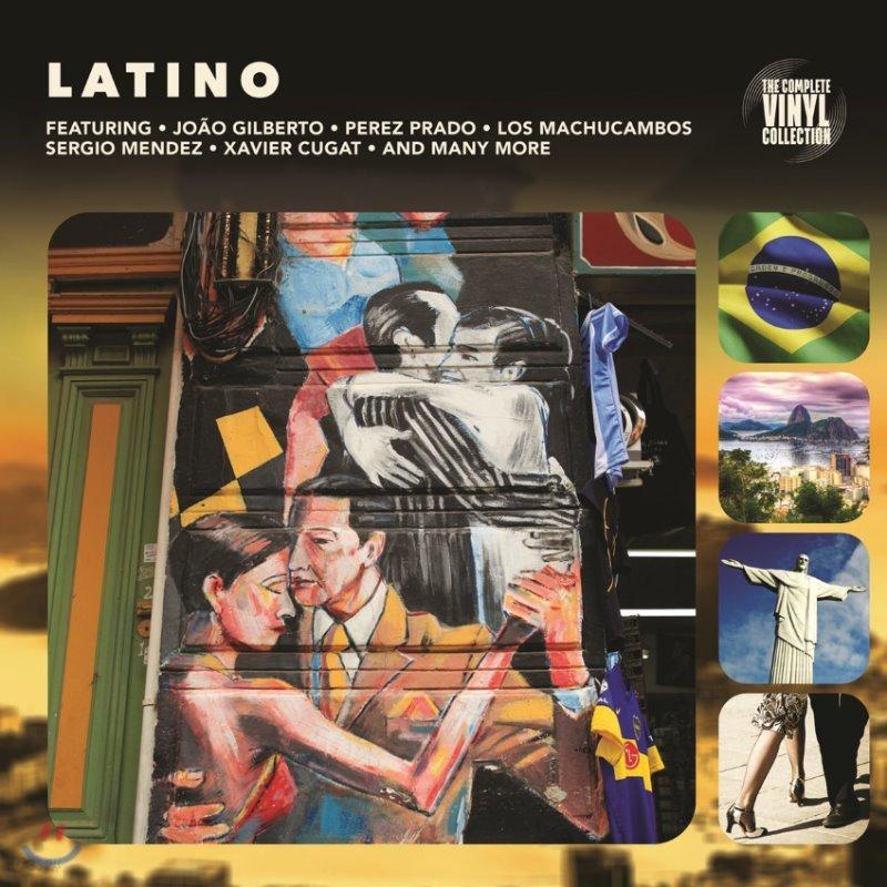 라틴 명곡 모음집 (Latino) [LP]
