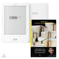 예스24 크레마 사운드 (crema sound) + 역사의 역사 eBook 세트