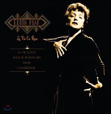 Edith Piaf (에디뜨 피아프) - La Vie En Rose [LP]